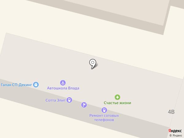 ЭнПри на карте