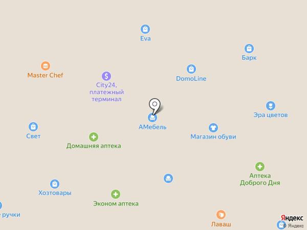 Танцюра А.О. на карте