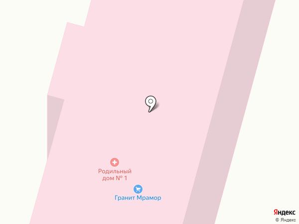 Аптека Линда-Фарм на карте
