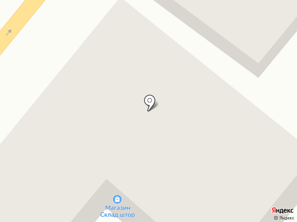 сКлад Штор на карте