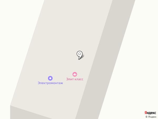 Элит Класс на карте