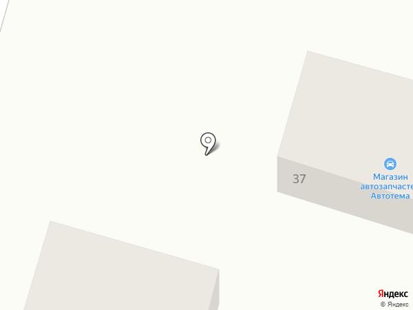 АвтоТема на карте