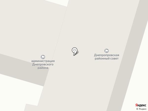 Дніпропетровська районна державна адміністрація на карте
