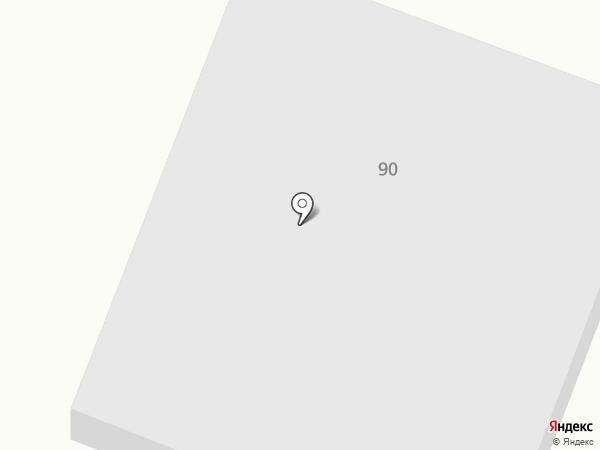 Амбулаторія №1 на карте