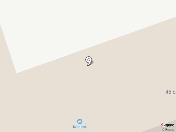 ШинАвто на карте