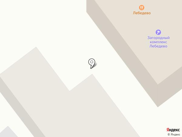 Лебедево на карте