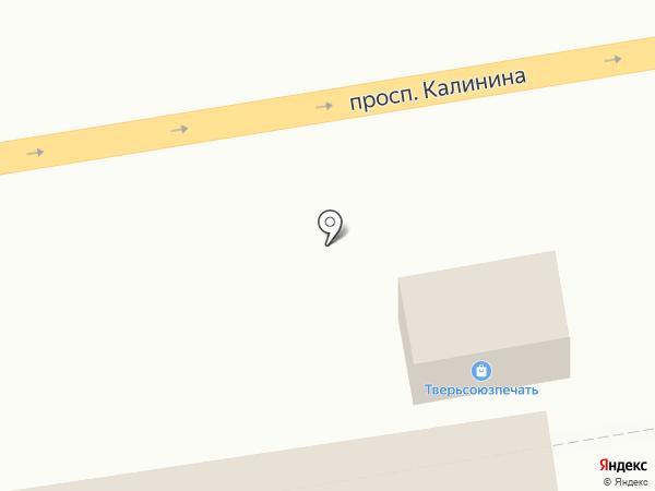 Тверьсоюзпечать+О на карте