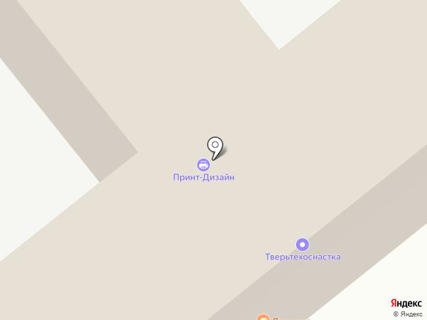 ТверьМонтажСервис на карте