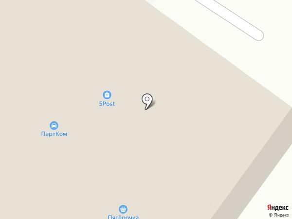 Мега Хэнд на карте