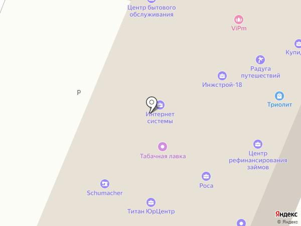 Селигер-Холдинг на карте
