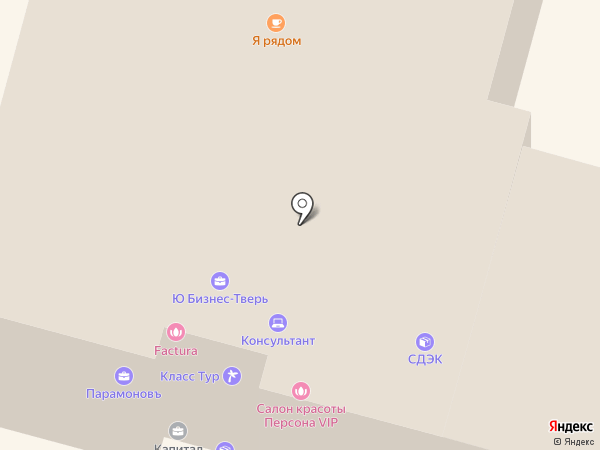Maximum Development на карте