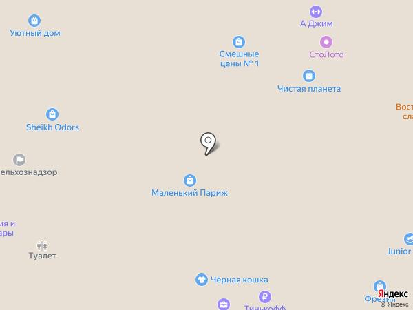 Оптовая база бытовой химии на карте