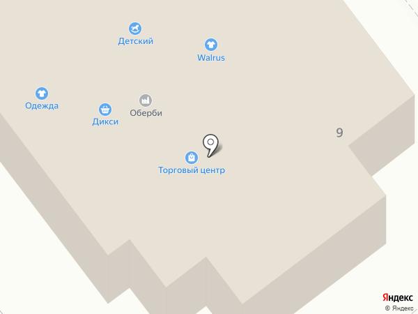 Женское белье на карте