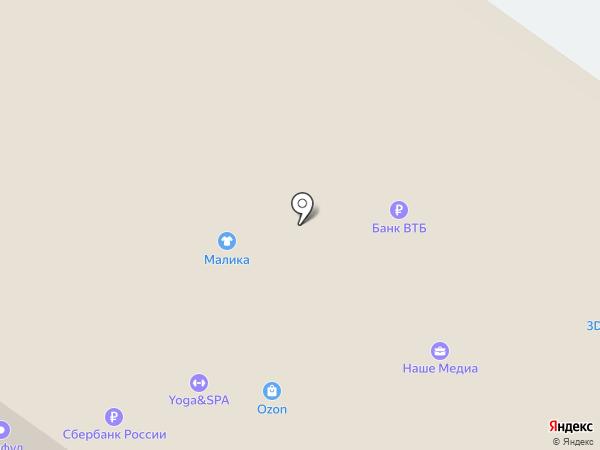 Канцелярские товары на карте