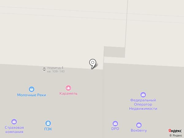 Центр фото и полиграфических услуг на карте
