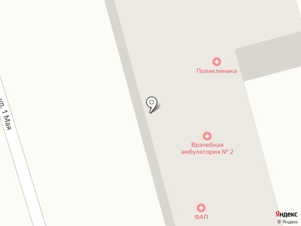 Врачебная амбулатория №2 на карте