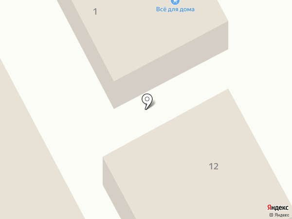 Все для дома на Советской, 12 на карте