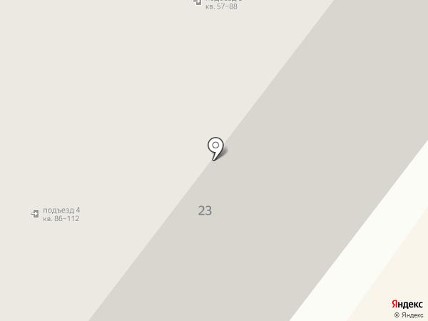 LUXURY на карте