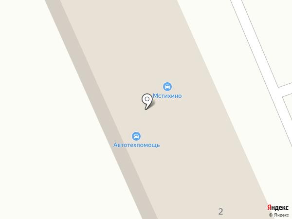 Мстихино на карте