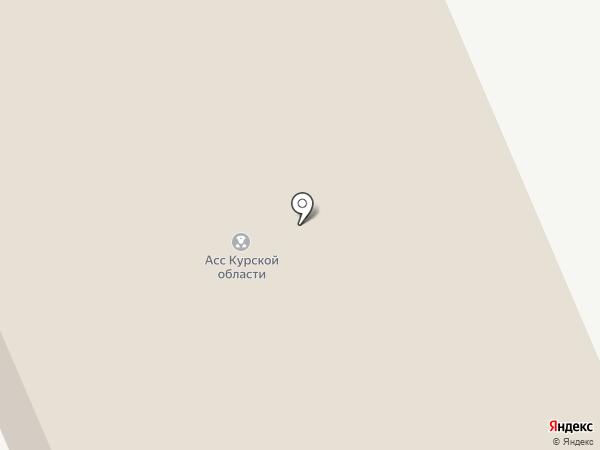 Аварийная спасательная служба по Курской области на карте