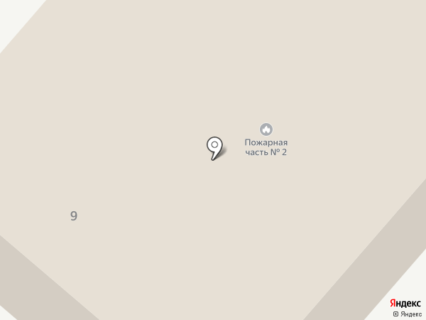 Пожарная часть №2 Северного района на карте