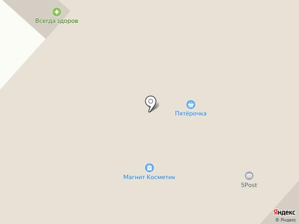 Библиотечный информационный центр на карте