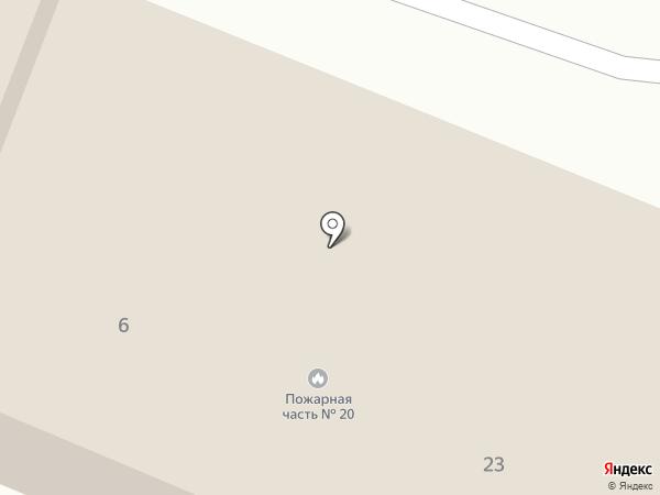 Пожарная часть №20 на карте
