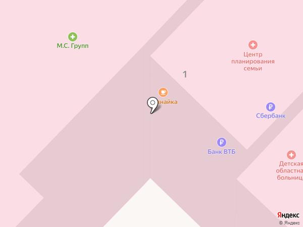 Платежный терминал, Газэнергобанк на карте