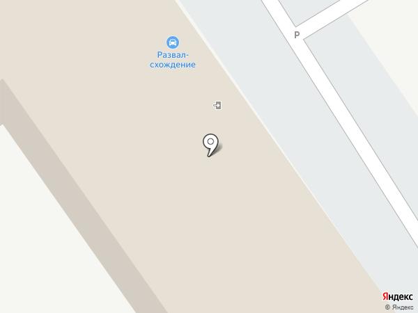 Н2О на карте