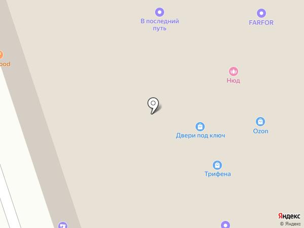 Радиал-Сервис на карте