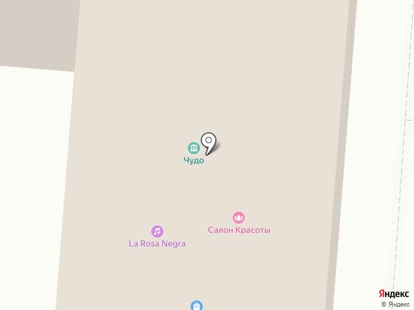 Автомойка ЦУМ на карте