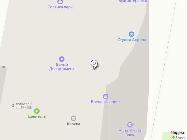 Банкомат, АКБ Пробизнесбанк на карте