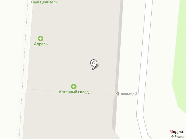 Единая диспетчерская служба г. Калуги на карте