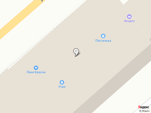 Люстры32.рф на карте