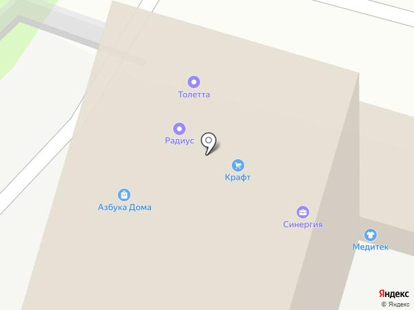Маркетинговая компания на карте