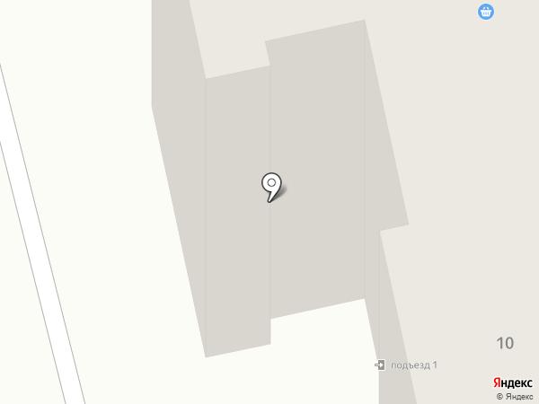 Единая информационная справочная служба по ритуальным услугам на карте