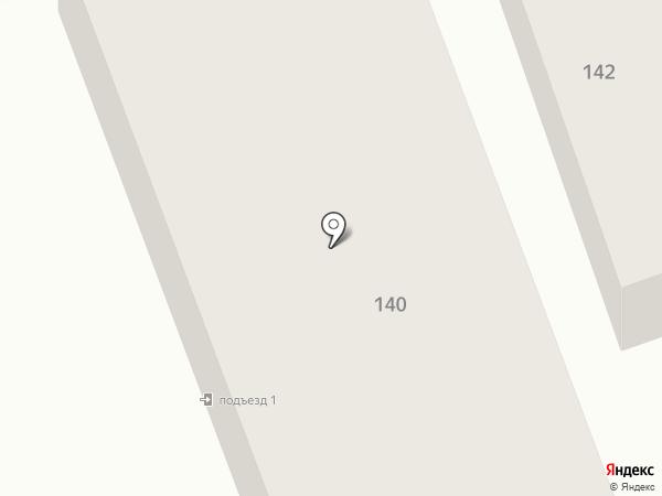 Гранд Сервис на карте