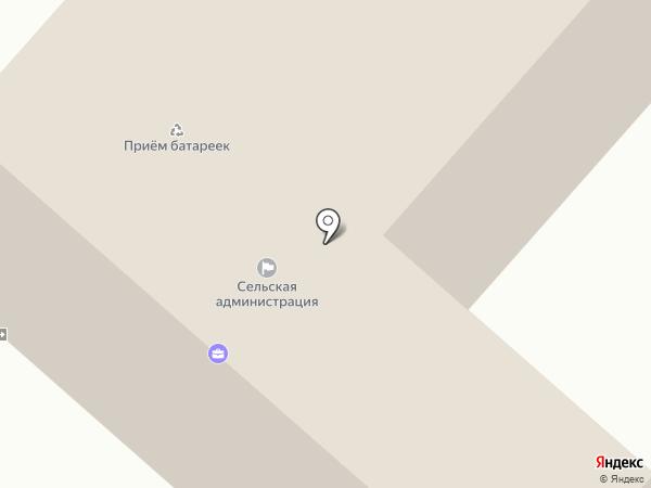 Администрация сельского поселения Майский на карте