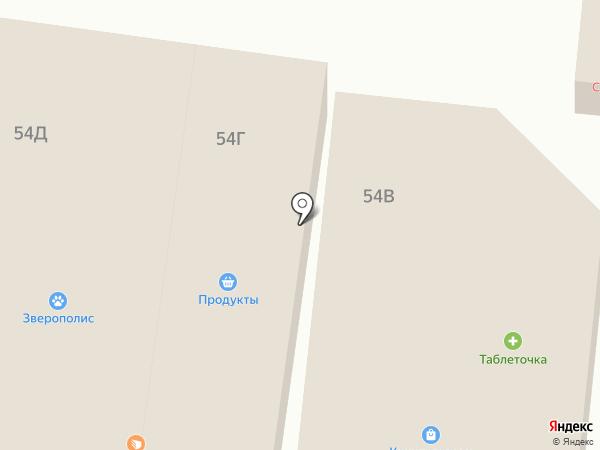 Стильная Точка на карте