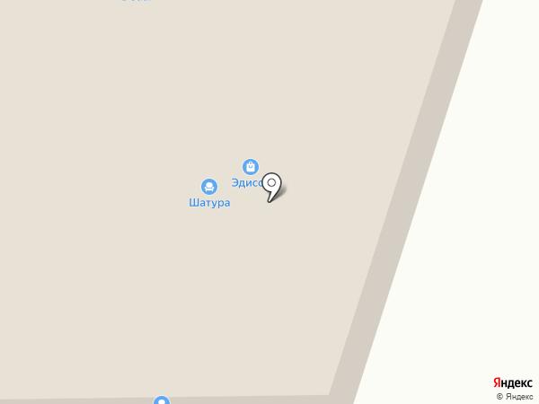 Эдисон на карте