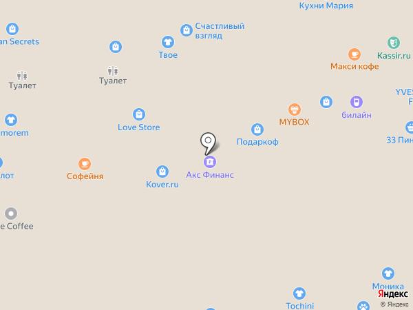 Тандэм на карте