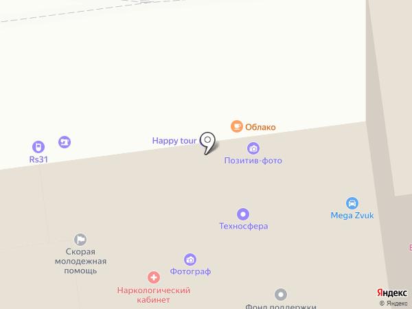ВерНет на карте
