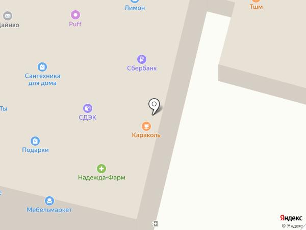 Бурлеск на карте
