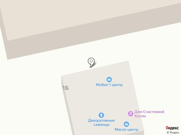 Фабрика знаний, ЧДОУ на карте