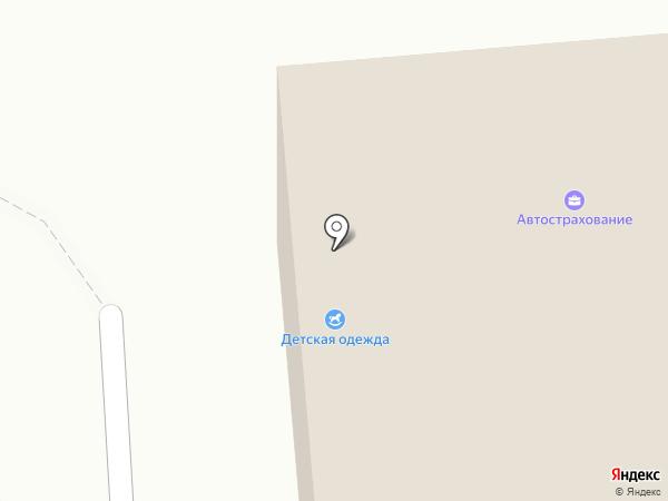 Импульс-Фарм на карте