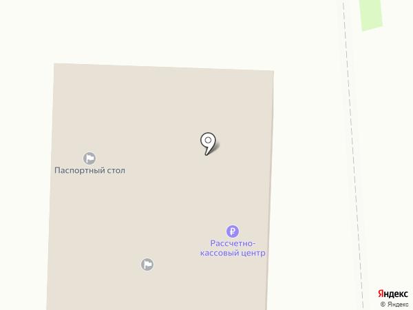 Фармкомплект на карте