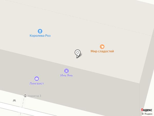 Lirio Blanko на карте