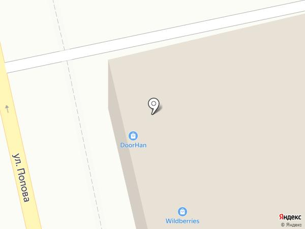 Курьерская компания на карте