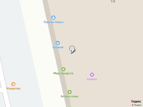Кондитер на карте