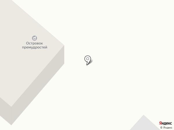 Островок премудрости на карте